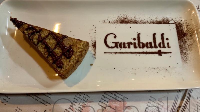 Торта Гарибалди