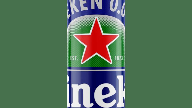 Хайникен 0% 330мл